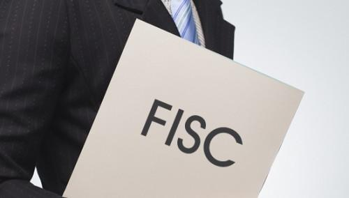 Le autorità fiscali camerunesi hanno mobilizzato 2 200 miliardi FCFA alla fine dell'esercizio 2018