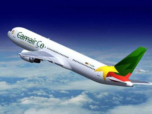 """Камерунська авіакомпанія Camair-Co знає серію """"небезпек"""" з її літаками, які порушують її польотну програму"""