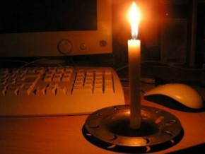 eneo-annonce-le-rationnement-de-l-energie-electrique-dans-tout-le-septentrion-du-cameroun