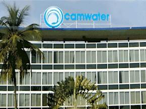 le-dg-de-la-cameroon-water-utilities-suspendu-de-ses-fonctions-apres-un-bras-de-fer-avec-son-conseil-d-administration