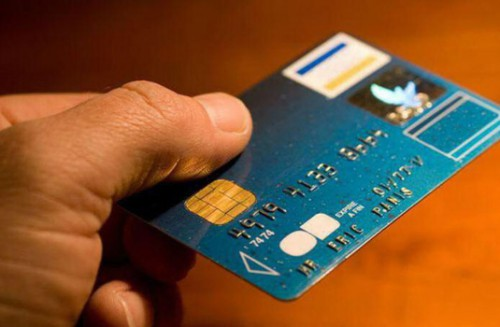 La carte bancaire commune aux six pays de la CEMAC sera lancée le 29 janvier 2016 à Yaoundé ...