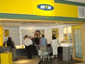mtn-cameroon-perd-16-million-de-clients-au-4ème-trimestre-2014-mais-réalise-un-ca-de-300-milliards-fcfa