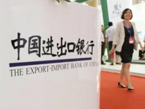 eximbank-chine-finalise-un-pret-de-83-milliards-de-fcfa-en-faveur-du-cameroun-pour-le-projet-de-memve-ele