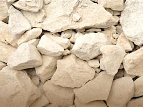 peril-sur-l-exploitation-du-gisement-de-calcaire-de-mintom-dans-le-sud-cameroun