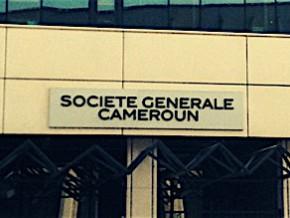 societe-generale-cameroun-attaque-le-marche-de-l-assurance-sante-visant-une-niche-de-400-000-fonctionnaires