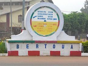 la-societe-espagnole-btd-projectos-decroche-un-marche-de-plus-de-15-milliards-de-fcfa-a-l-est-cameroun