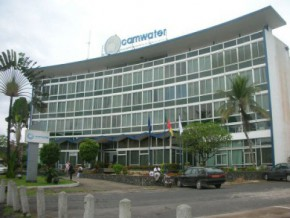 l'etat-camerounais-recherche-21-milliards-de-fcfa-pour-injecter-dans-5-entreprises-publiques