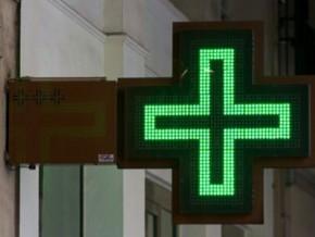 les-etats-de-la-cemac-signent-pour-le-renforcement-de-l-engagement-contre-les-faux-medicaments