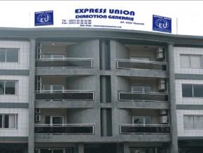 la-camerounaise-express-union-group-et-ses-filiales-desormais-assujetties-a-la-surveillance-de-la-cobac