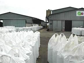 le-cameroun-lance-une-operation-de-distribution-de-2800-tonnes-d-engrais-aux-producteurs-des-filieres-cacao-cafe