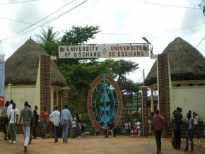 la-chine-investira-75-milliards-fcfa-pour-interconnecter-les-universités-camerounaises