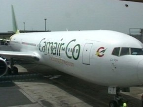 camair-co-rduit-les-commissions-des-agences-de-voyages-de-9--5