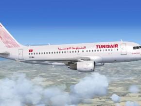 la-compagnie-aerienne-tunisair-saisit-l-autorite-aeronautique-civile-pour-preparer-son-deploiement-vers-le-cameroun