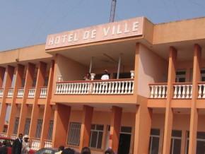 une-prime-d-un-milliard-de-fcfa-octroyee-a-20-communes-camerounaises-pour-leurs-performances