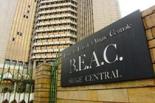 Marché monétaire : pour la 1ère fois, le Cameroun émet des titres à 10 ans de maturité, pour lever 25 milliards FCFA