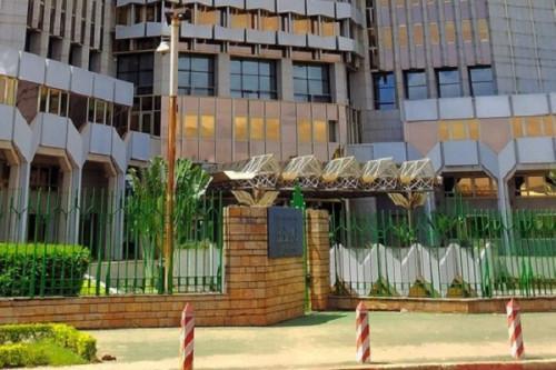 Le Cameroun va lever 160 milliards de FCFA sur le marché monétaire, au premier trimestre2021