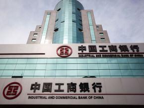 le-cameroun-negocie-un-financement-de-151-millions-aupres-de-l-industrial-and-commercial-bank-of-china-pour-un-projet-energetique