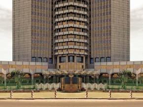 marche-monetaire-le-cameroun-tente-de-mobiliser-35-milliards-de-fcfa-a-travers-un-nouvel-emprunt-a-10-ans-de-maturite