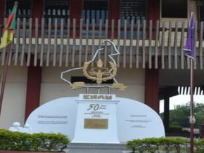 cameroun-le-president-biya-nomme-un-jeune-de-32-ans-dg-de-l-ecole-nationale-d-administration-et-de-magistrature