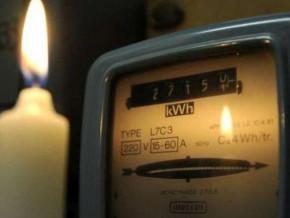 electricite-de-nouvelles-perturbations-annoncees-dans-deux-regions-camerounaises-les-25-et-26-septembre