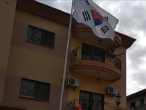 2e-phase-du-projet-e-procurement-l-ambassade-de-coree-au-cameroun-donne-sa-version-des-faits