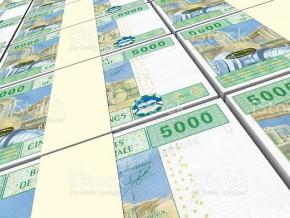 le-cameroun-veut-lever-275-milliards-de-fcfa-sur-le-marche-des-titres-publics-de-la-beac-au-4e-trimestre-2021