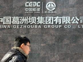 cameroun-congo-china-gezhouba-decroche-le-contrat-pour-la-construction-du-barrage-de-chollet-600-mw