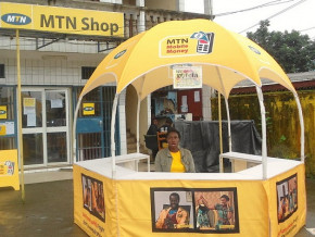 mobile-money-corp-filiale-de-mtn-cameroon-dediee-au-mobile-money-multiplie-son-capital-par-16
