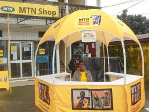 mobile-money-corp-filiale-de-mtn-cameroon-dediee-au-mobile-money-multiplie-son-capital-par-16