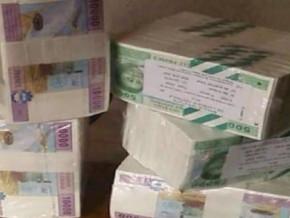 les-residents-de-la-cemac-disposent-illegalement-des-avoirs-d-au-moins-2800-milliards-fcfa-dans-des-banques-etrangeres
