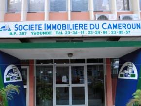 la-societe-immobiliere-du-cameroun-augmente-son-capital-de-1-a-75-milliards-de-fcfa