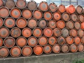 a-fin-octobre-2020-une-cargaison-de-20-323-tonnes-de-gaz-domestique-a-ete-produite-dans-les-champs-gaziers-de-kribi