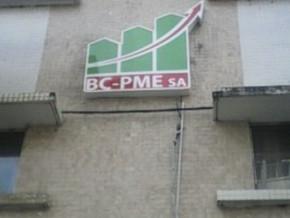 la-banque-des-pme-va-lancer-un-guichet-agricole-pour-booster-l-acces-au-credit-bancaire-via-le-cautionnement-mutuel