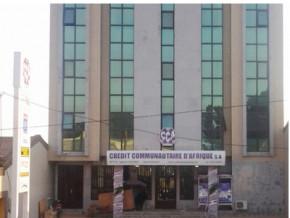 apres-la-cobac-en-2017-le-gouvernement-camerounais-a-son-tour-autorise-credit-communautaire-d-afrique-a-exercer-comme-banque