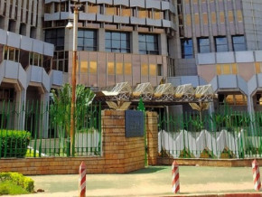pour-financer-son-deficit-budgetaire-le-cameroun-veut-lever-452-milliards-de-fcfa-sur-le-marche-des-capitaux-en-2021