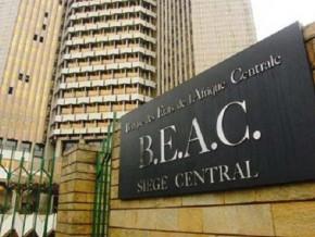 le-cameroun-inaugure-son-3e-trimestre-2020-sur-le-marche-monetaire-avec-une-operation-de-20-milliards-de-fcfa