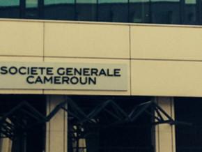 societe-generale-cameroun-a-octroye-46-milliards-fcfa-a-42-000-fonctionnaires-les-neuf-premiers-mois-de-2018