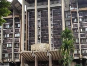 ce-3-mars-2021-le-cameroun-tente-de-mobiliser-20-milliards-de-fcfa-sur-le-marche-des-titres-publics-de-la-beac