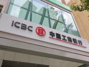 les-hesitations-de-la-banque-chinoise-eximbank-mettent-en-peril-la-construction-du-barrage-de-bini-a-warak-75-mw