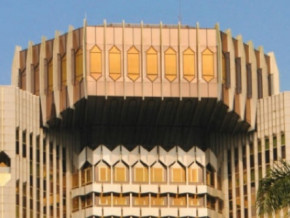 marche-monetaire-nouvelle-emission-d-obligations-du-tresor-camerounais-le-9-decembre-pour-30-milliards-de-fcfa