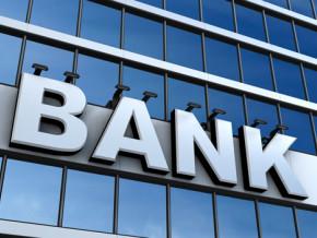 sur-la-periode-2019-2021-l-etat-du-cameroun-va-lever-195-milliards-fcfa-aupres-des-banques-locales
