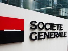societe-generale-tchad-et-uba-gabon-rejoignent-la-liste-des-intermediaires-du-cameroun-sur-le-marche-monetaire
