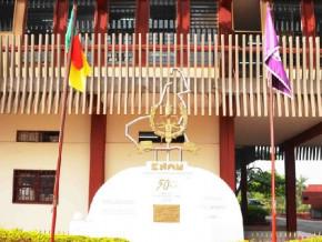 le-gouvernement-camerounais-autorise-le-recrutement-de-119-candidats-supplementaires-a-l-enam