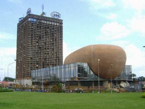 malgre-le-covid-19-le-fonds-de-pension-du-cameroun-cnps-affiche-un-resultat-net-de-72-3-milliards-fcfa-en-2020