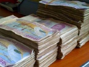 le-cameroun-leve-avec-succes-une-enveloppe-de-20-milliards-fcfa-sur-le-marche-des-titres-publics-de-la-beac