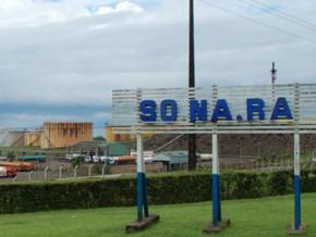 la-societe-nationale-de-raffinage-du-cameroun-lance-enfin-la-production-de-ses-nouvelles-unites-petrolieres