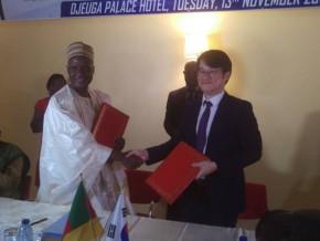 la-coree-du-sud-injecte-3-milliards-fcfa-pour-renforcer-le-projet-e-procurement-du-gouvernement-camerounais