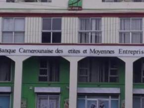 louis-paul-motaze-le-ministre-des-finances-confirme-le-processus-en-cours-de-la-restructuration-de-la-banque-camerounaise-des-pme