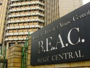 la-beac-a-revise-le-dispositif-des-reserves-obligatoires-des-banques-de-la-cemac