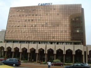 cameroun-l-etat-promet-de-regler-une-partie-de-la-creance-due-aux-employes-de-l-entreprise-publique-postale-campost
